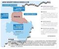 北京五环内禁放烟花爆竹 五环外通州首设禁放区