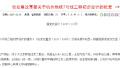 杭州地铁7号线站点位置确定 将首次采用A型列车
