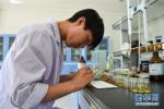 一天签约42亿 费县将打造全国最大县域医药产业集群