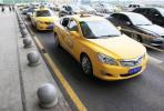 出租车双计费,网约车促销势头猛!记者探访:堵了15分钟多花7.5元