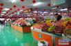 山东省青岛市启动建设美丽农贸市场三年行动