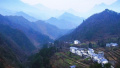 望得见山看得见水 航拍大巴山深处的村落
