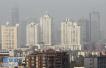 11月全国PM2.5浓度同比降一成 京津冀下降41.2%