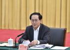 省委常委扩大会议传达学习中央经济工作会议精神