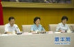刘延东:全面开启建设高等教育强国新征程
