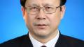 邹瑾当选雅安市长 黎明当选雅安市监察委主任