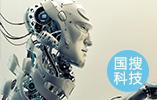 这款机器人拥有与日本人几乎一样的肌肉和骨骼
