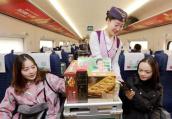 2018年元旦假期 郑州铁路预计发送旅客146万人