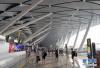 元旦假期河北省机场旅客吞吐量同比增长451.2%