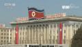 朝鲜半岛迎来恢复对话缓和局势的一线曙光