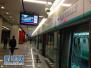出行注意了!北京96座地铁站实行常态化限流 多为早晚高峰