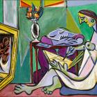 蓬皮杜40周年特展