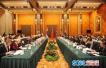聚焦中国,七国议长联合访华传递哪些信号?