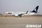 山航下月增开三个航班 青岛直通厦门博鳌宁波