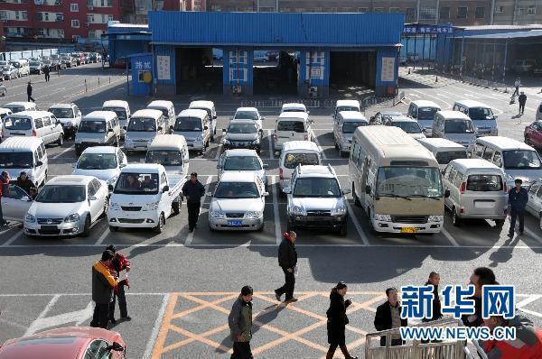 北京pk10网上投注平台:北京小客车指标新政:千余京牌作废 摇号的眼睛都亮了