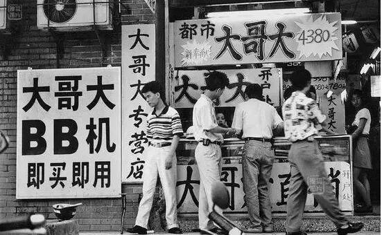 """改革开放整整40年了,那些中国人生活中重要的""""第一次""""你知道多少?"""