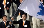 平昌冬奥会朝鲜22名运动员参加3个项目朝韩女冰联队颁奖奏《阿里郎》