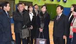 朝鲜艺术演出考察团抵韩进行踩点