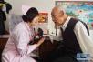 多元化养老 山东鼓励商业保险机构投资养老服务