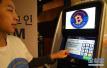 韩国如何管理数字货币交易?近期有什么新措施?