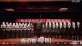 """党报评黄河大合唱被恶搞成""""年终奖之歌"""":亵渎艺术神圣"""