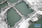 雪绘杭州西溪