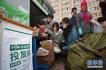 济宁首个环保屋亮相 垃圾分类投放,积分可兑换生活用品