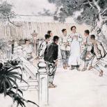 毛泽东同志在广东农民运动讲习所