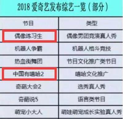 网上澳门赌博:韩国对中国出台一强硬政策 不料两国网友却达成了共识