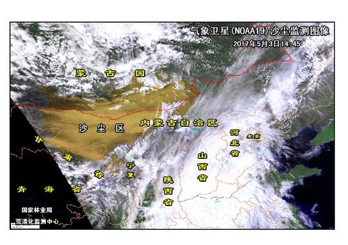 NOAA19-0503-1445遥感影像图