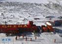 中国第五个南极科考站正式选址奠基