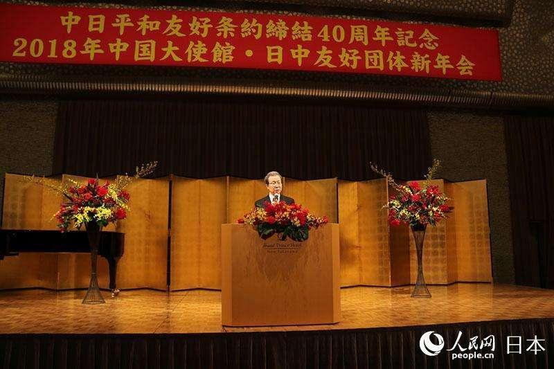 澳门电子游戏网址:2018年中国大使馆・日中友好团体新年会在东京举行
