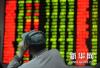 """A股""""黑色一周"""":上市公司股权质押平仓警报拉响"""