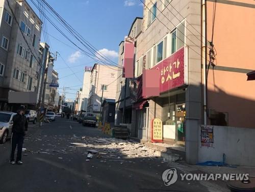新加坡娱乐平台:韩国东南部浦项市发生4.6级地震