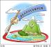 北京等15省份生态保护红线划定方案获国务院批准