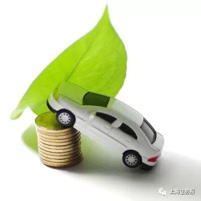 备受市场关注的新能源汽车财政补贴调整政策终于赶在农历新年之前出炉。财政部等四部委近日发布的《关于调整完善新能源汽车推广应用财政补贴政策的通知》(下称《通知》)提出,2018年2月12日至2018年6月11日这段过渡期期间上牌的新能源乘用车、新能源客车按照此前对应标准的0.7倍补贴,新能源货车和专用车按0.4倍补贴,燃料电池汽车补贴标准不变。