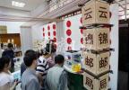 传统+时尚,南京要让你遇见不一样的邮局!
