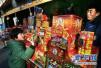 因违规销售燃放烟花爆竹 郑州今年已有137人被拘