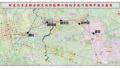 京雄城际北京段明年9月通车 途经北京大兴区、新机场