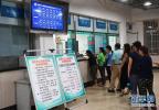 山东扩大公立医院薪酬制度改革试点 严禁向科室下指标