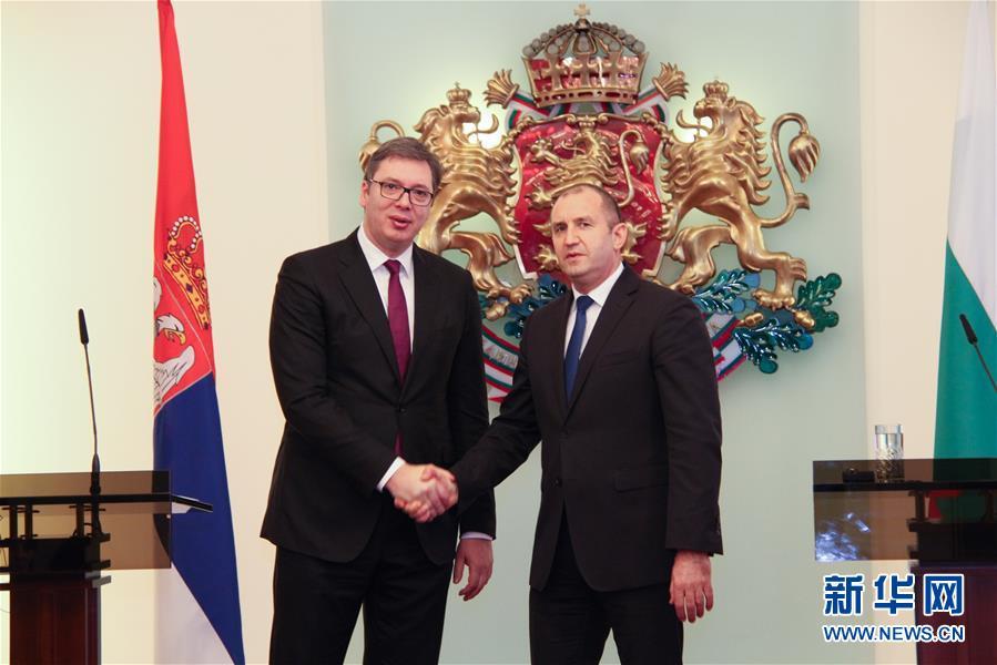 保加利亚和塞尔维亚推进全面合作