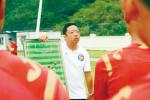 """""""三引三回""""政策打动足球教练回沈阳创业"""