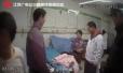 凌晨3点,宁波小夫妻发现刚满月的儿子全身冰冷!现在是高发期,千万注意!