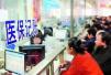 又迎惠民政策!郑州27类慢性病门诊治疗可申请医保支付