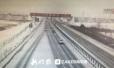 受降雪影响 京哈绕城高速哈牡哈双高速限行