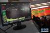 股票质押新规实施 行业出现哪四大变化?