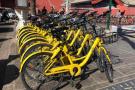 8.66亿美元!ofo完成共享单车行业单笔最高融资纪录,阿里巴巴领投