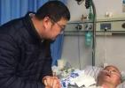 浙江中年男子辞去几十万年薪工作,蓄须明志照顾脑出血父亲