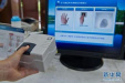 未来指纹查酒驾 快速精准检测手指残留代谢物
