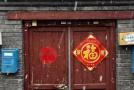 欠了北京一冬天的雪